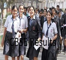 Check out CBSE 2013 Result here : 2013 CBSE Results in last week of May
