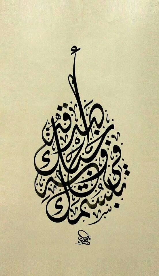 Images about floral calligraphy on pinterest