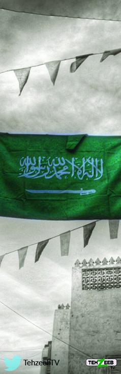 #Islam #Allah #Kalmaa #tehzeebtv