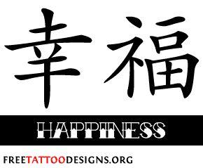 die besten 25 japanische schriftzeichen tattoos ideen auf. Black Bedroom Furniture Sets. Home Design Ideas