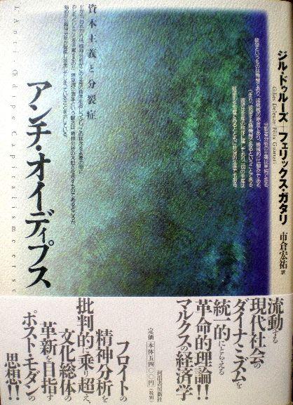 http://yagibooksaboutbooks.files.wordpress.com/2013/02/deleuze130215.jpg