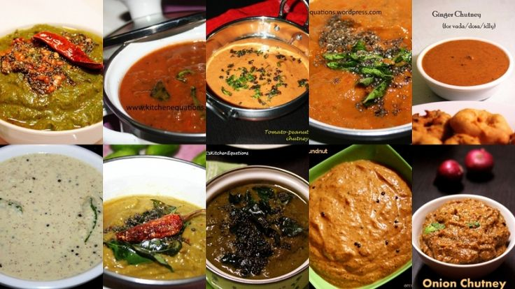 A list of typical 10 south Indian chutney recipes for idly, dosa, vada or upma.