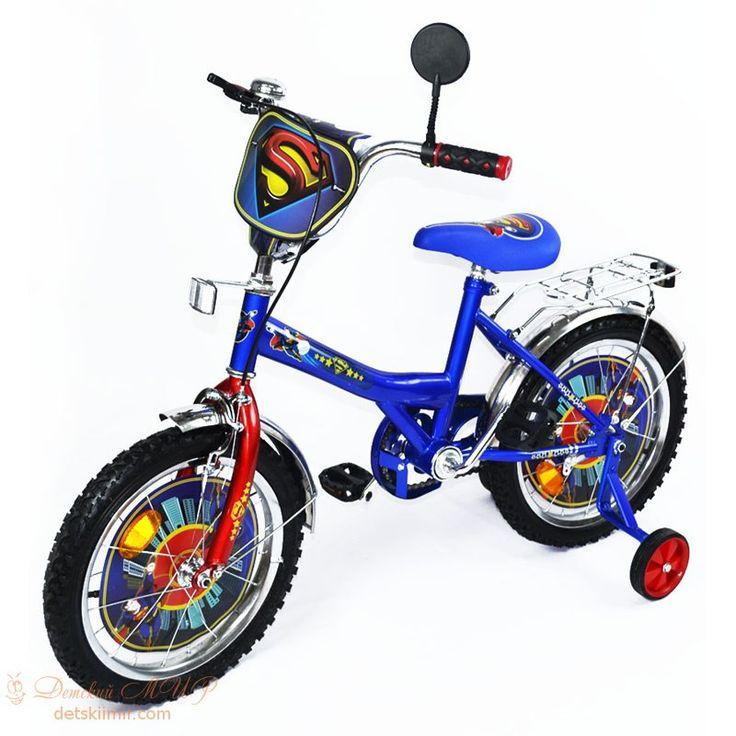 """Детский велосипед двухколесный Супермен 16"""" BT-CB-0008  Цена: 56 AFN  Артикул: BT-CB-0008  Велосипед BT-CB-0008 - отличный детский городской велосипед, который способен подарить своему пользователю массу впечатлений от увлекательной прогулки  Подробнее о товаре на нашем сайте: https://prokids.pro/catalog/detskiy_transport/dvukhkolesnye_velosipedy/detskiy_velosiped_dvukhkolesnyy_supermen_16_bt_cb_0008/"""