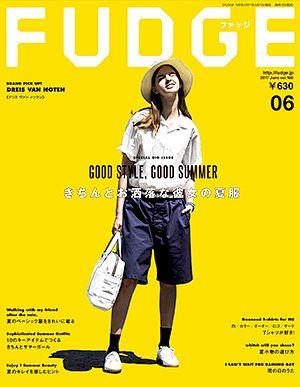 magazine_fudge168_201706