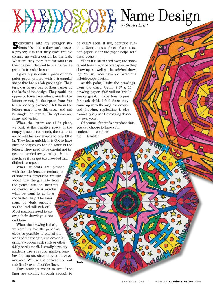 Kaleidoscope Name Designs Probably 5th Grade Art Lessons Fashion Style 600815 Pixel Art