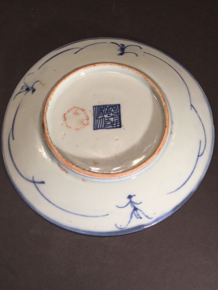 Plates Chinese Licence Plates Dishes Plate Dinner Plates Dish & 7 best Chinese Plates images on Pinterest | Chinese Dinner plates ...