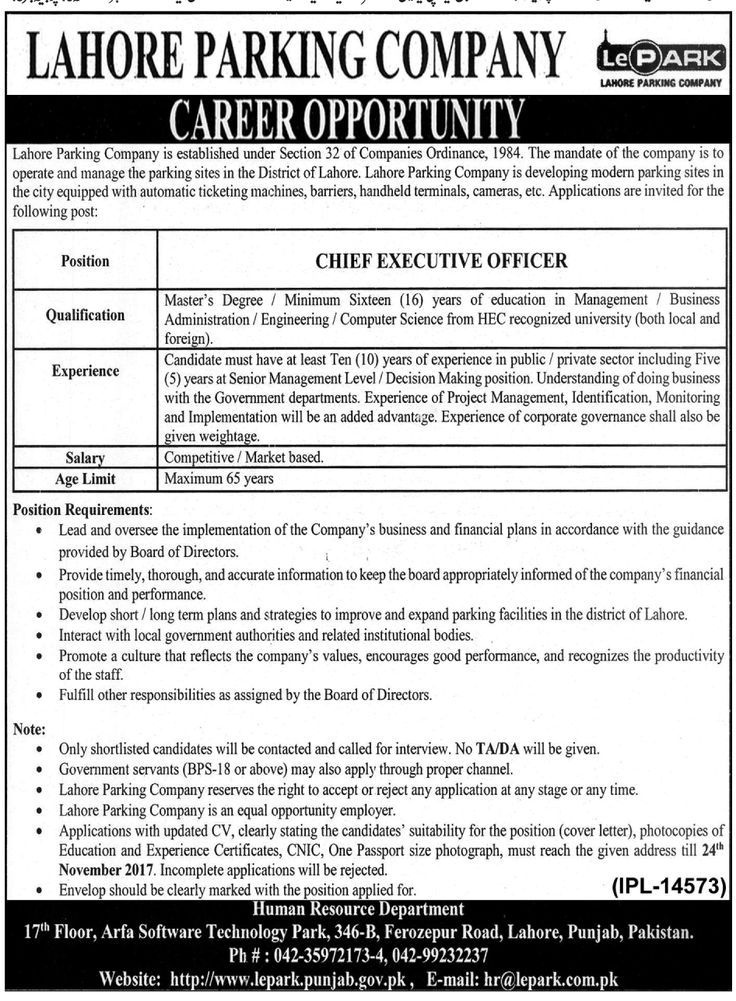 Lahore Parking Company Jobs 2017 For Chief Executive Officer http - chief executive officer job description
