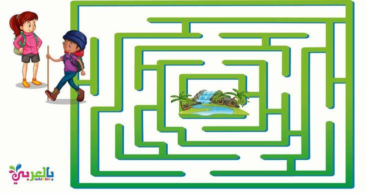 افكار لعبة المتاهة للاطفال ورسومات متاهات بسيطة للاطفال ملونة وهي من الالعاب المفيدة جدا لتحفيز بصر الطفل و للذاكر افكار المتاهة لل Kids Rugs Kid Issues Kids