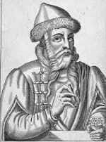 Gutenberg invented the printing press with replaceable/moveable wooden or metal letters in 1436 (completed by 1440). This method of printing can be credited not only for a revolution in the production of books, but also for fostering rapid development in the sciences... more at http://inventors.about.com/od/gstartinventors/a/Gutenberg.htm