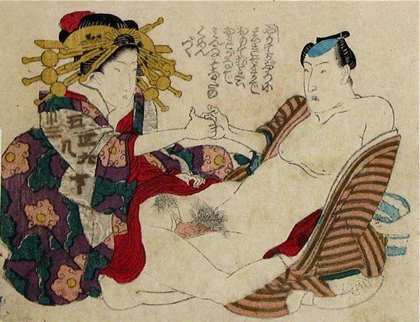 erotisk kunst japanese porno