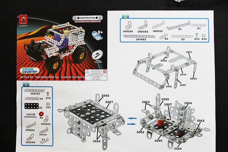 Heißer kinder pädagogisches kreative bau spielzeug, Metall montiert gebäude kit DIY jeep modell montage modell 262 stücke in  Namen: legierung jeep montiertmaterial legierung und kunststoffVerpackung& Spezifikation farbe karton 37.5cm*27cm aus Modellbau Kits auf AliExpress.com | Alibaba Group