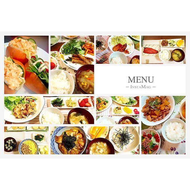 最近は作る分量に迷いが余らせたり足りなかったり残したりまとまりがなかったり多めに作ったほうがいいの?ちょうどよく作ったらいいの?ぬーん #夕ご飯 #料理#修業中#dinner #ごはん#みそ汁#丼もの#肉#魚#menu #cooking #japan