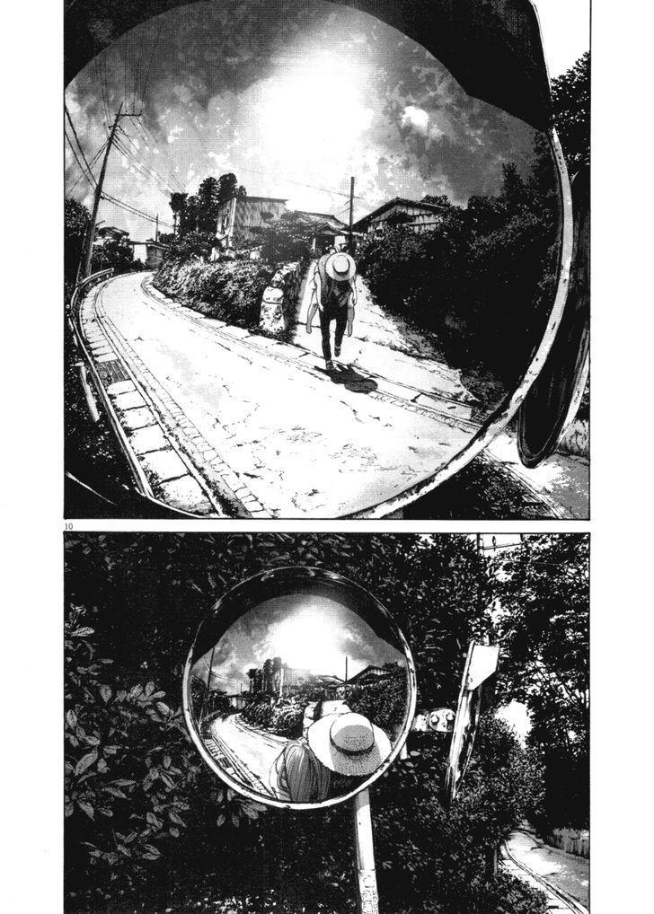 Oyasumi Punpun 139 - Read Oyasumi Punpun vol.13 ch.139 Online For Free - Stream 1 Edition 1 Page 9 - MangaPark