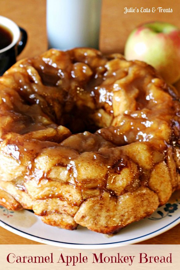 Caramel Apple Monkey Bread ~ Ooey, Gooey Monkey Bread Spiced with Cinnamon!.