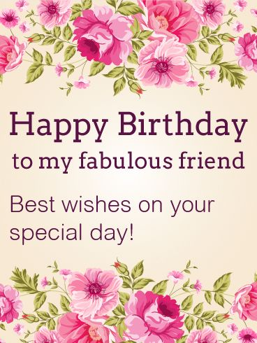 Remarkable Best Wishes On Your Special Day Happy Birthday Card For Funny Birthday Cards Online Drosicarndamsfinfo