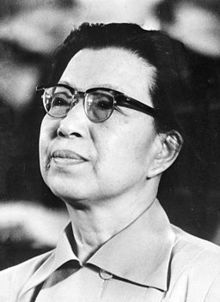 Jiang Qing (also known as Madame Mao; March 19, 1914 – May 14, 1991) was a Chinese actress and a major political figure during the Cultural Revolution (1966–76). She was the fourth wife of Mao Zedong, the Chairman of the Communist Party of China.