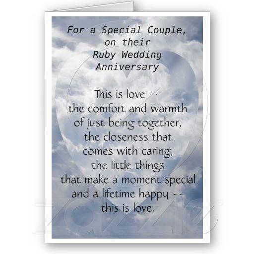 A Hy 40th Wedding Anniversary Card Sky