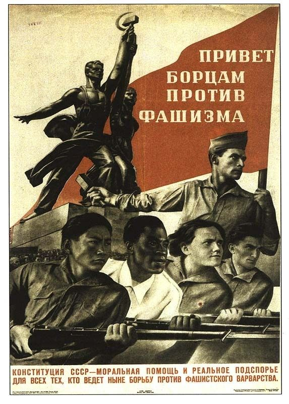 """Greetings to the fighters against fascism!"" 