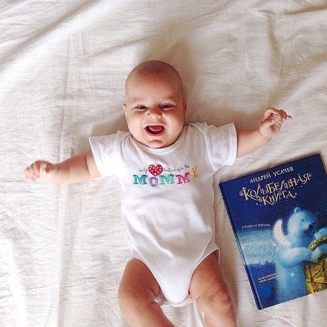 """Одному лучезарному мальчику мама прочитает """"Колыбельную книгу"""" и он сам, без ора и без укачивания уснет... 😂 Про книжки пока писать не буду, потому что прочитала, что если фото в ИГ набирает меньше 10% лайков от числа подписчиков, значит, эти фото никому неинтересны😕 Скажу спасибо Ларисе @larangsovet за приятные слова и рекомендацию, и привет огромному числу новых подписчиков! Лариса будет одной из судей в конкурсе #happyfamily_game. Подробно про судей и новых спонсоров завтра. А ниже…"""