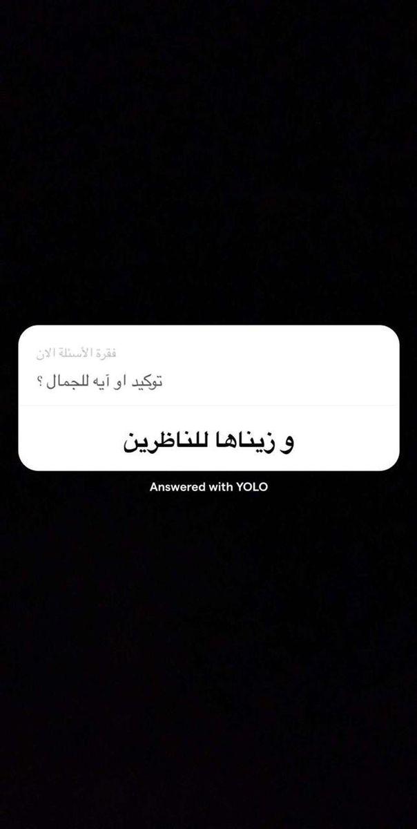 Pin By Lely B On Aigabih Quran Quotes Quran Islam Quran