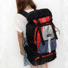Открытый Рюкзак 80l жизни холст рюкзак кемпинг рюкзак Альпинизм Сумки(China (Mainland))