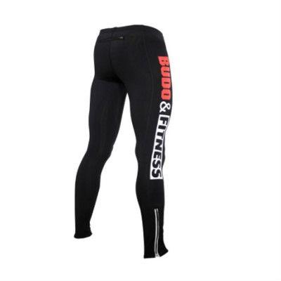 Budo & Fitness Tights Unisex är en riktigt fräsch tights med rött och vitt Budo & Fitness logo tryck längs med benet.