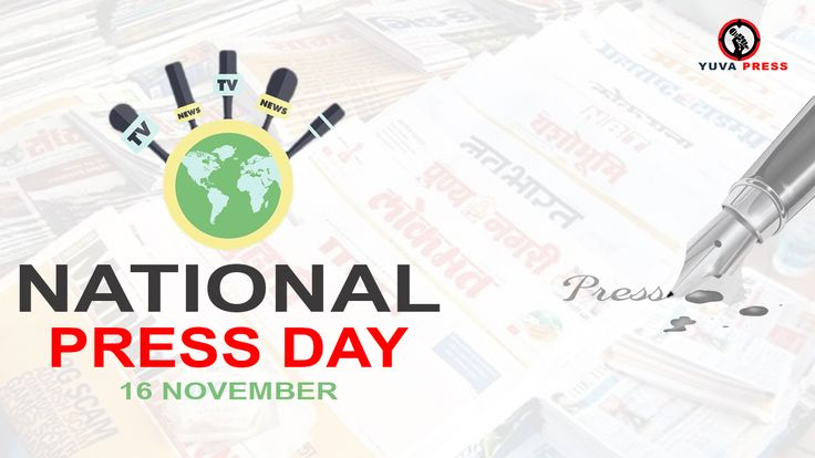 Warm greetings to media persons who play their worthwhile role as the fourth pillar of democracy on the occasion of #nationalpressday .  #Media #Press #Democracy #NationalDay