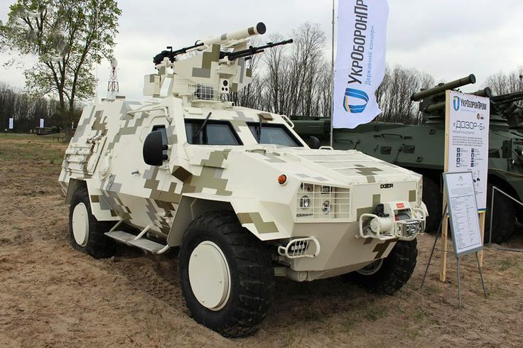 BBM «Dozor-B» #ukraine #military #army