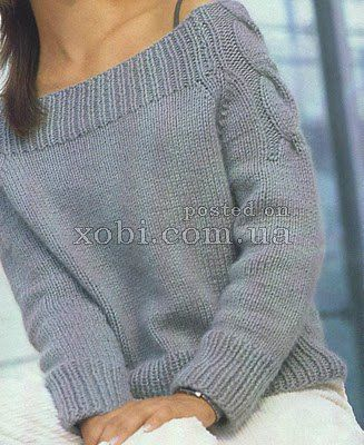 Очень стильный и модный серый свитер спицами  Потрясающий свитерок - нравится мне и фасон, и цвет, и рукавчик можно спустить, оголив плечо, что сейчас очень можно! Давайте свяжем этот стильный и модный серый свитер спицами - ниже вас ждут схемы и описание вязания.