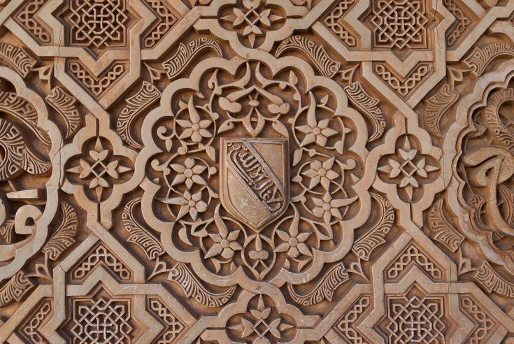 Decoration in nasrid palace of alhambra islamic art for Alhambra decoration