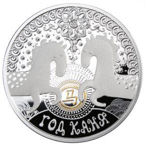 20 рублей год коня беларусь купить монета 10 с пальмой