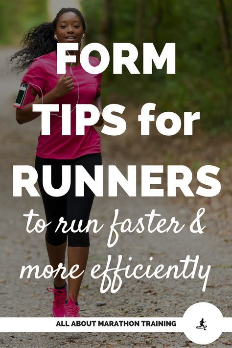 Bad running form can bring on injuries and miserable runs. Learn how to properly run! Here are some correct form tips for runners who want to run faster and more efficiently. #allaboutmarathontraining #run