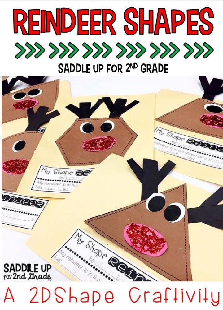 This fun reindeer craft is perfect for reviewing shapes during the holiday season. It includes 10 different shapes along with templates to make a reindeer and 4 different writing pages. It is the perfect Christmas craft to decorate your hallway!