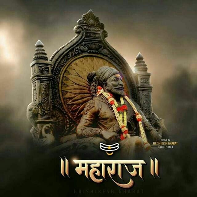 Shivaji Raje Royal Wallpaper Shivaji Maharaj Wallpapers Shivaji Maharaj Hd Wallpaper