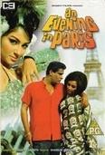 An Evening in Paris with Shammi Kapoor and Sharmia Tagore    A Shakti Samanta film written by Sachin Bhowmick