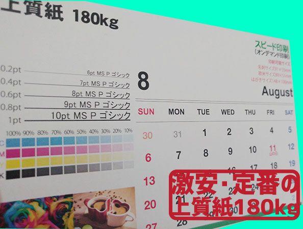 上質紙とは表面、裏面ともコーティングされていないパルプ100%の非塗工紙で、コピー用紙としても使用されています。 コート紙と比べると紙のコシが強く、1~2ランク上のコート紙と同じくらいの厚みに感じられます。   https://www.meishi21.jp/  #上質紙 180kg #ポイントカード #tokyo_meishi21 #名刺 #サンクスカード #カフェカード #スピード名刺 #激安名刺 #ショップカード #デザイン名刺 #印刷通販 #おしゃれ名刺 #印刷 #名刺印刷 #名刺作成 #グラフィックデザイン #desing #ミンネ #tetote #カード #japan #雑貨