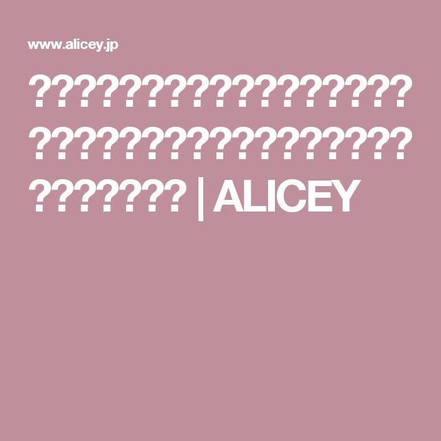 ブラジャーからはみ出る背中のハミ肉をスッキリ落とす方法!これであなたも背中美人に! | ALICEY