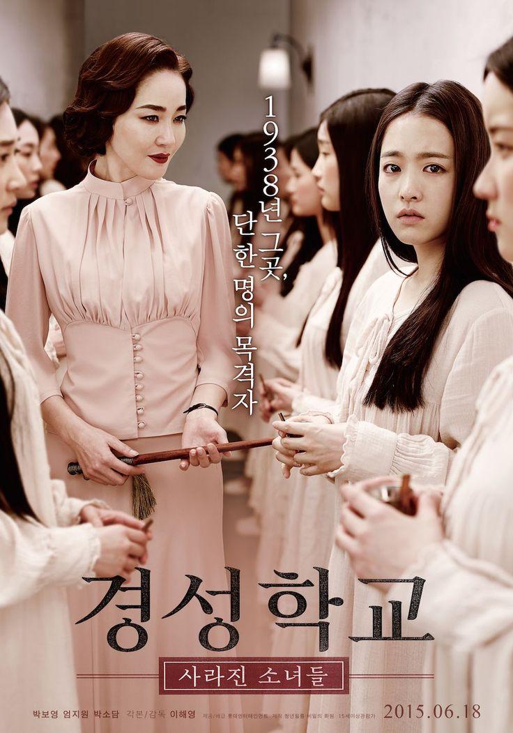 THE SILENCED / GYEONGSEONG SCHOOL: DISAPPEARED GIRLS (2015) Horror - Mystery - School - Thriller