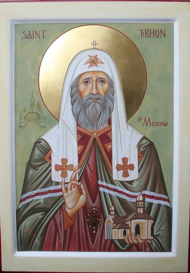 Saint Tikhon of Moscow