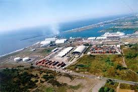 Portuaria Quetzal-EPQ es una de las empresas encargadas de administrar y operar las actividades de Puerto Quetzal.