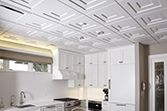 Step Up 1.2.3 for 9/16 | Contemporary Ceiling Tile