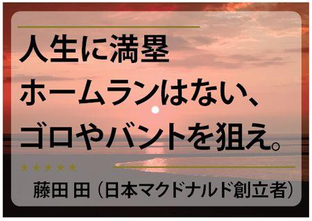 http://ameblo.jp/ichigo-branding1/entry-11434370322.html