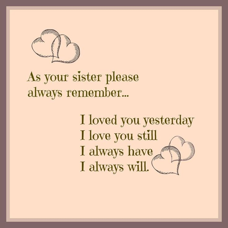 Welcome Baby Sister Quotes: Best 25+ Cute Sister Quotes Ideas On Pinterest