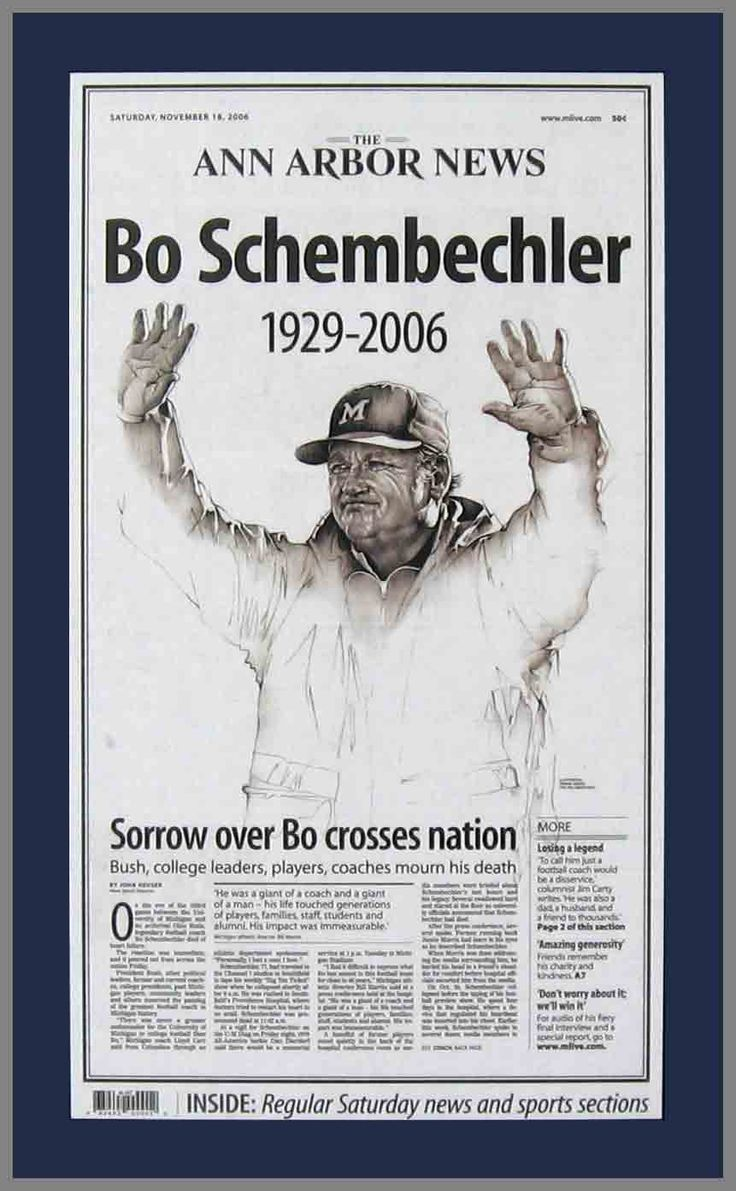 1000 Images About Bo Schembechler On Pinterest Football