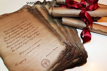 Wedding Stationery - Ancient Scroll Invitations with ribbons from http://www.livemaster.ru/item/1280953-svadebnyj-salon-svadebnye-priglasheniya-v