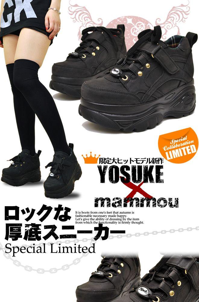 YOSUKE mommou sneaker