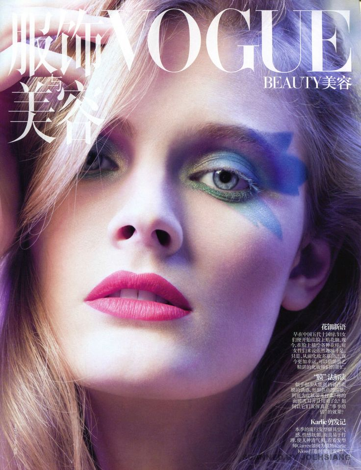 Constance Jablonski by Raymond Meier for Vogue China April 2013