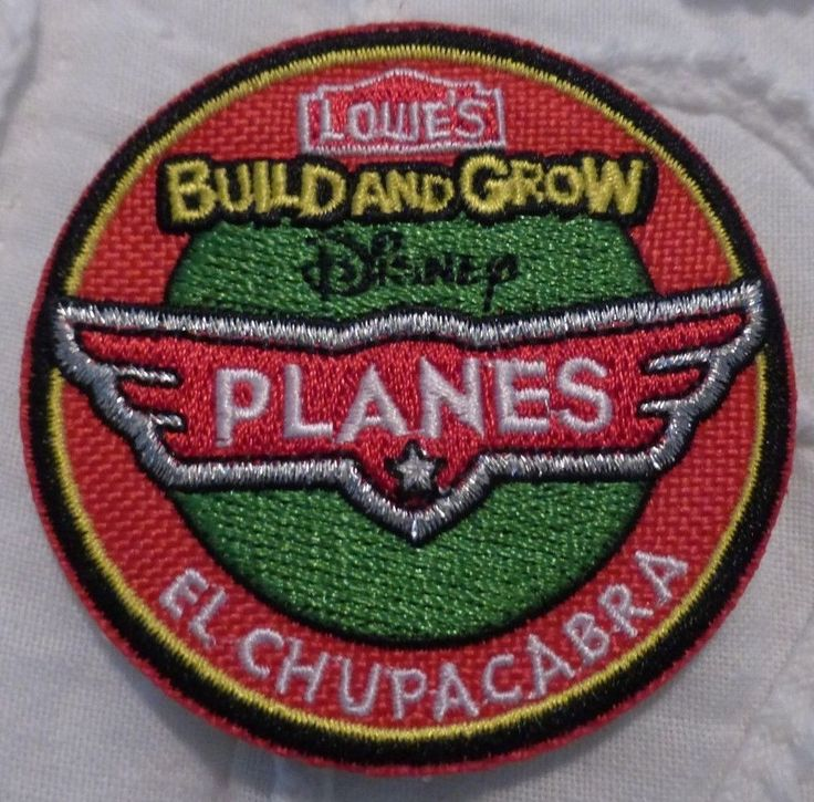 """Lowe's Build and Grow Disney Planes """"El Chupacabra"""" Iron-On Patch #Lowes"""