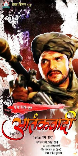 Pin By Kamlesh On Ka In 2019: Aatankwadi Bhojpuri Movie (2017): Video, Songs, Poster