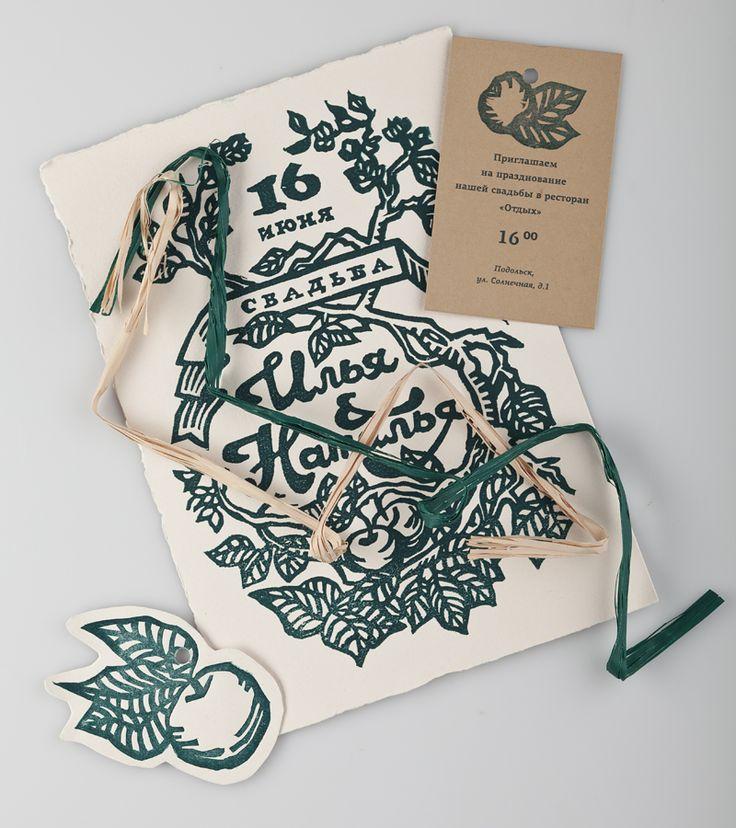 Linocut Wedding Invitations by Elena Bulay via Oh So Beautiful Paper (5)
